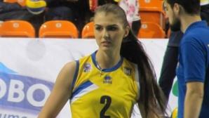 Нася Димитрова: Радвам се, че има отбор като Марица в България