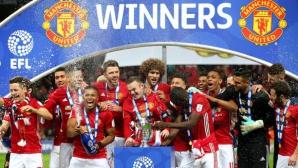 Ибра донесе нов трофей на Юнайтед в запомнящ се финал със спорно съдийство (видео)
