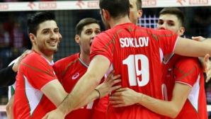 Волейболистите гласят контроли с Италия