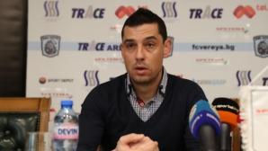 Томаш: Не искам да коментирам отменения гол, търся своите грешки