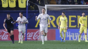 Реал Мадрид си върна върха след обрат от 0:2 (видео)