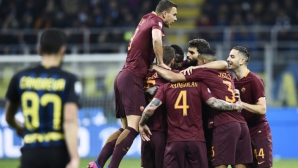 Рома се утвърди на второто място след бой над Интер (видео)