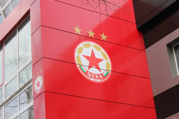 Търгът за активите на ЦСКА може да се проведе на 1 април