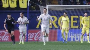 Роналдо счупи рекорда по вкарани дузпи