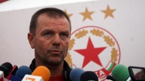 ЦСКА на Стойчо е с най-дългата суха серия