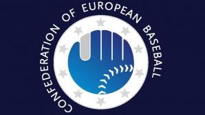 Българските евроучастници стартират срещу домакините