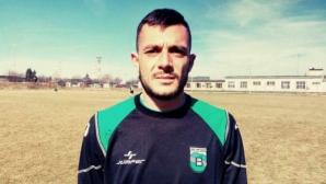 Новият нападател на Витоша: Имаме сили за Първа лига