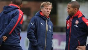 Шефът на школата на Арсенал пое Волфсбург