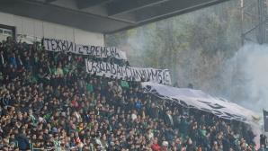 Спряха правата на Гонзо, шеф на ЦСКА-София изкара наказание на Берое