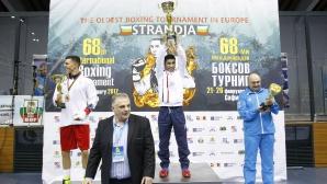 """България с отборната титла, супервайзерът хвали организацията на """"Странджа"""""""