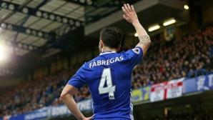 Милан готви оферта за Фабрегас