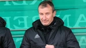 Белчев предупреди футболистите си да не подценяват Ботев Пд