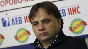 Митов: Гоним Първа лига, имахме нужда от класата на Галчев