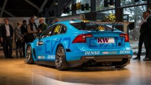 Volvo допълни стартовата решетка на WTCC за 2017