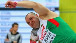 Георги Иванов ще мери сили с 22-ма съперници в Сърбия