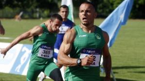 27 спринтьори застават на пътя на Денис Димитров към призово класиране в Белград