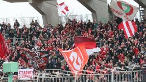 ЦСКА-София обяви имената на всички фенове, които са закупили абонаментни карти