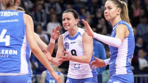Габи Коева и Мария Филипова завършиха с разгромна загуба в Шампионската лига