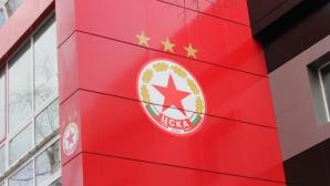 Обявиха датата за търга на емблемата и дружеството на ЦСКА - ето какво точно се продава
