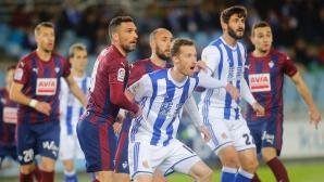 Ейбар измъкна победата от ръцете на Реал Сосиедад в 93-ата минута (видео)