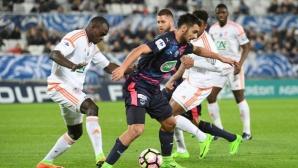 Лаборд прати Бордо на 1/4-финал за Купата на Франция (видео)