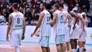 Берое завърши груповата фаза на Балканската лига с победа като гост на Сутиеска