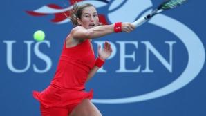 Бивша номер 11 в света се отказа от тениса
