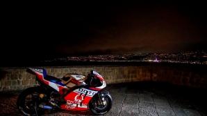 Основният сателитен отбор на Ducati показа дизайна си за MotoGP 2017 (снимки)