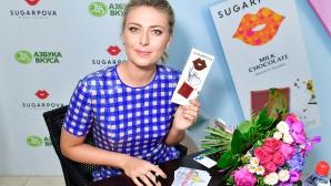 Бонбоните на Шарапова - без ГМО и без мелдоний (снимка)