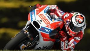 Титла за Лоренсо в MotoGP – само с голяма доза късмет
