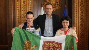 Спортисти от Банско ще участват на Световните зимни игри Спешъл Олимпикс в Австрия