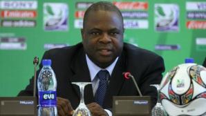 ФИФА наказа за втори път бивш член на Изпълкома