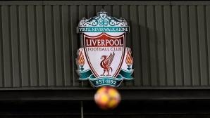 Ливърпул отчете 19.8 млн. лири загуба, въпреки че има рекорден оборот