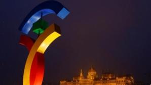 Будапеща оттегли кандидатурата си за Олимпиадата през 2024 г.