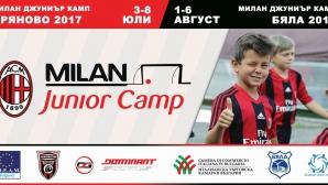 """Пресконференция в """"Хилтън"""" за Milan Junior Camp"""