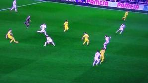 Голът на Бакамбю срещу Реал Мадрид бил от 14-сантиметрова засада (видео)