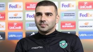 Владо Стоянов: Извинявам се на колегите и ръководството!