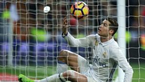 Иско и Мората титуляри, вижте състава на Реал Мадрид