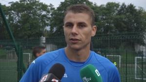 Антон Огнянов: Искам да се преборя за място в първия отбор