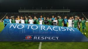 Химнът на Шампионска лига звучи отново в София преди Лудогорец-Базел