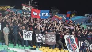 Вижте колоритните фенове на Базел на Васил Левски