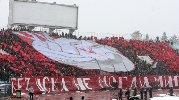 Хореографията на ЦСКА срещу Левски