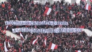 Феновете на ЦСКА обвиняват феновете на Левски с плакат