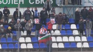 Радост след головете на Монтана срещу Левски
