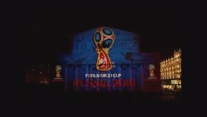 Представиха логото на първенството през 2018