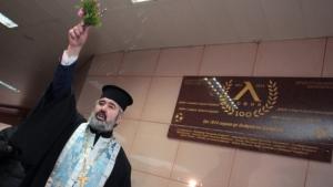 Ето как изглежда паметната плоча за 100 години Левски в Софийското метро