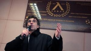 Влади Въргала: Левски е България