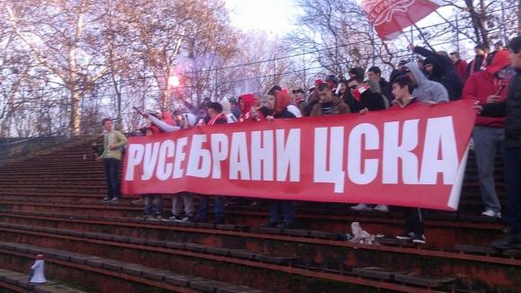 Ултрас ЦСКА срещу Дунав