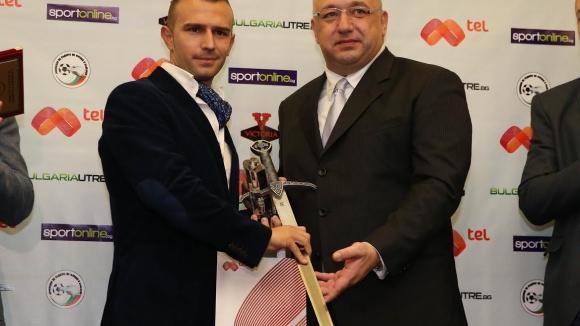 Ивайло Стоянов получи наградата за най-добър съдия за 2014 г.