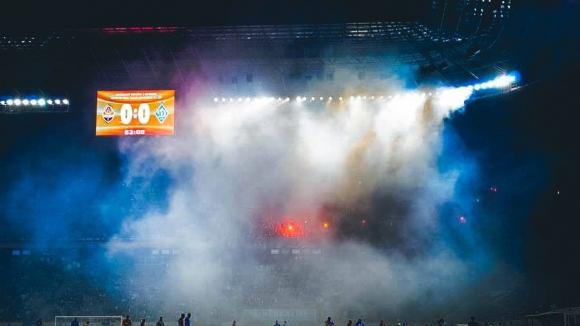 Синя феерия на Ултрас Динамо Киев срещу Шахтьор